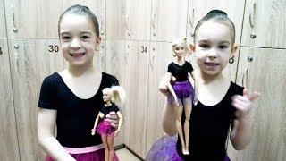 Урок балета 5 базовых упражнений возле станка Сюрприз Барби Barbie