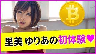 まこチャンネルLINE@はこちらから登録できます。 仮想通貨のお得な情報...