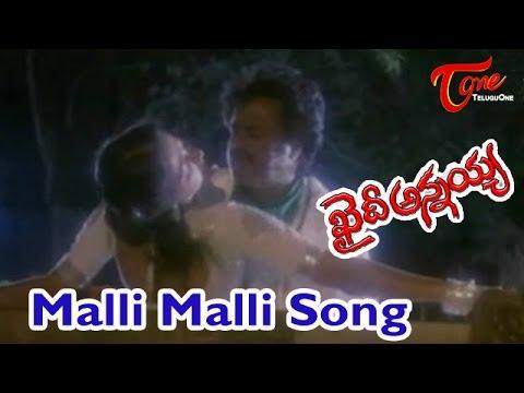 Khaidi Annayya - Malli Malli Malliyalu poose Song