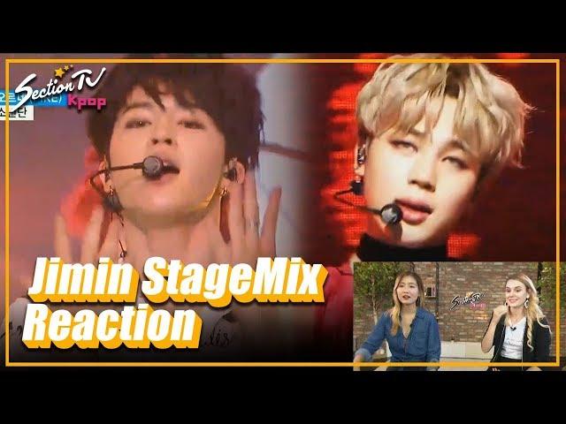 [SectionTV Kpop] Boy Main Dancer Special: Jimin(BTS) Stagemix Reaction