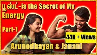 ஆர்ம்ஸ் இருக்கு காட்றேன் - Arunodhayan and Janani Exclusive Interview   Meesaya Murrukku