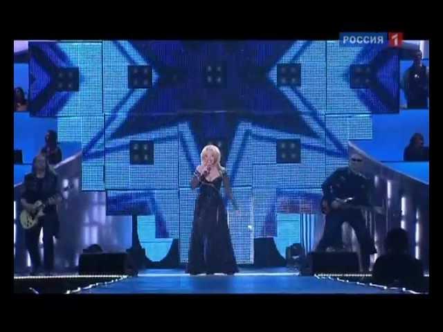 """Ирина Аллегрова """"Ты не такой"""" Песня Года 2011"""
