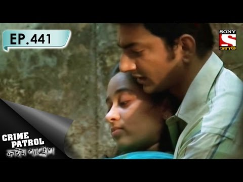 Crime Patrol - ক্রাইম প্যাট্রোল (Bengali) - Ep 441- Backstabbing