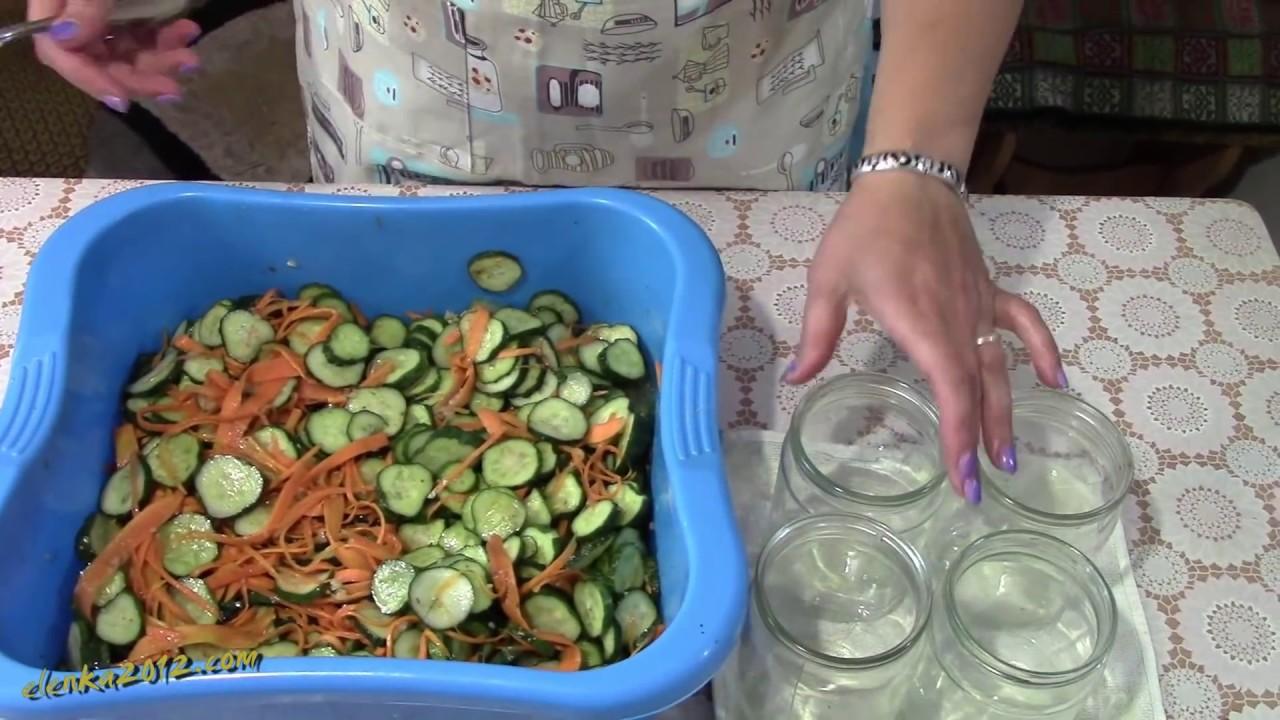 Огурцы по Корейски на зиму, Вкусный Рецепт заготовки