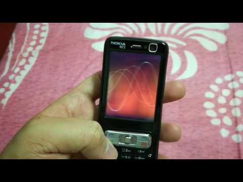 Nokia N73 Music Edition 2017 Review