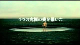 Rampo Noir / Ranpo Jigoku (2005) HD