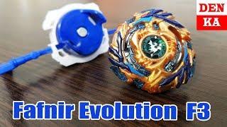 БейБлэйд Берст - Фафнір Ф3 від Такара Томі. Розпакування та огляд Beyblade Evolution Burst Fafnir F3
