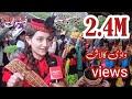 chilam josh festival Dance in Kalash Valley chitral Report sherin zada