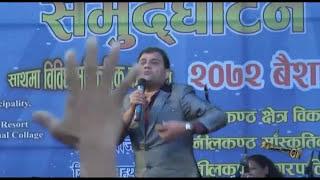 latest comedy video of Manoj Gajurel सुपर हिट कमेडी