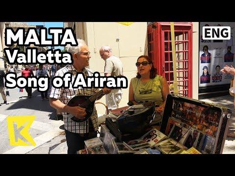 【K】Malta Travel-Valletta[몰타 여행-발레타]거리에서 듣는 아리랑/Unesco/Song/Ariran/Music/Folk song/Korea
