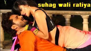 Suna ae Raja ji Suhag Wali Ratiya Dj song Mix Maza