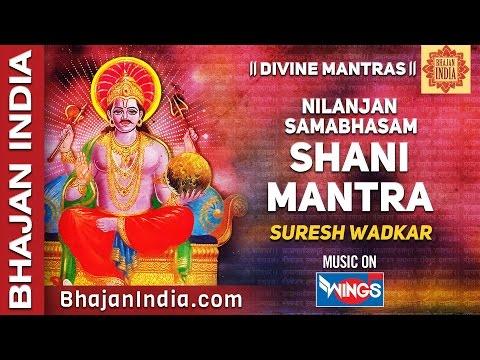 Shani Mantra - Neelanjan Samabhasam Raviputram Yamagrajam by Suresh Wadkar