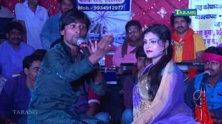 tohra aankhiye me jaadu baa- new bhojpuri songs 2017 - चंदन यादव live stage show