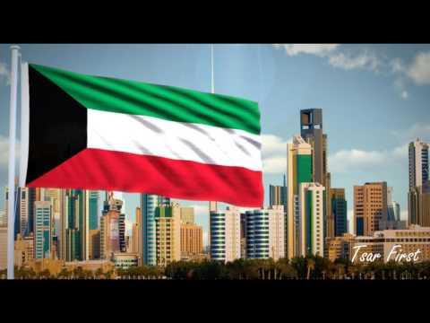 Kuwait national anthem lyrics
