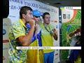 Українські каноїсти тріумфатори Ріо 2016 повернулися додому mp3