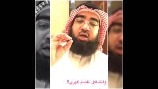 Шейх Хасан аль Хусейни - (Зачем ты жалуешься людям!)