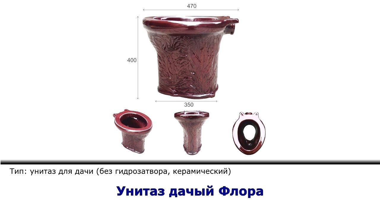 Максим Галкин миниатюра