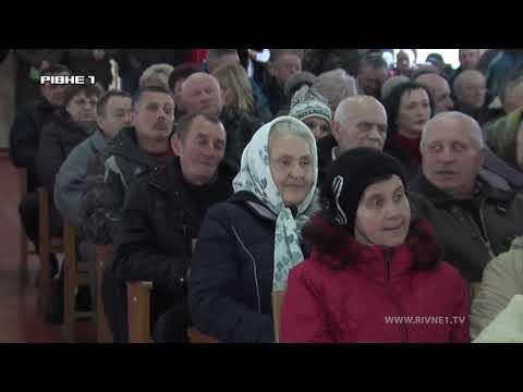 TVRivne1: Сватання у Городищі: чим спокушають село до об'єднання