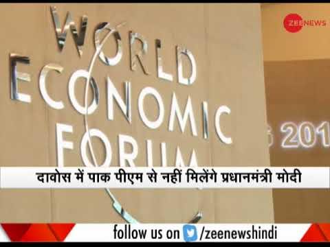 Morning Breaking: PM Modi to participate in World Economic Forum