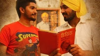 The Real Bhagat Singh By RED ARTS-LATEST SHORT FILM 2015