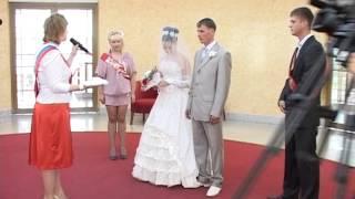 свадьба елены и ивана 28.07.12г  загс