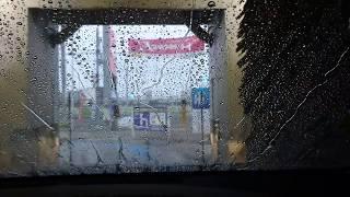 エネオス 洗車機 最上級メニュー 撥水力がすごい!ガラスコーティング