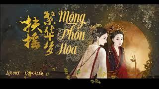 Mộng Phồn Hoa  繁华梦  - Qi [Cover Lời Việt]