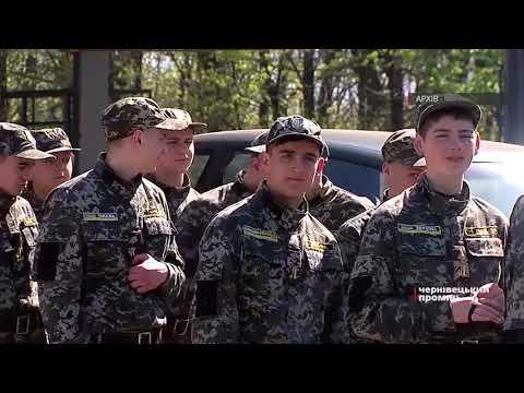 Чернівецький Промінь: Строковиків з 1 квітня чекають у військкоматах