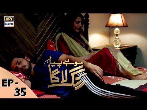 Mohay Piya Rang Laaga - Episode 35 - ARY Digital Drama