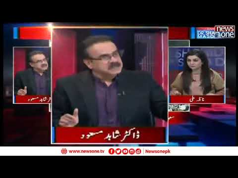 Watch Live with Dr.Shahid Masood on Newsone