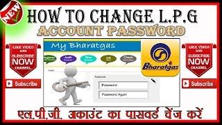 How To Change Your LPG Account Password (हिंदी, उर्दू)