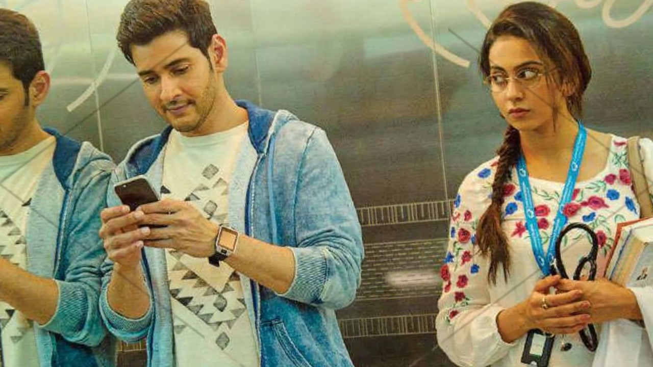 Too Much Revealed From Spyder ??Is it Good or Bad to attract audience?