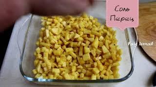 Kartof küküsü (Кюкю с картошкой)  когда ты один и очень голодный быстро и вкусно