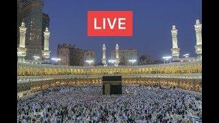 Live || Makkah - Hajj and Arafah Coverage || 21 Aug 2018 - 10th Zil Hijjah 1439