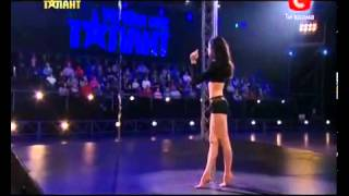 Download Украина мае талант 4 / Алена ЯКИМЕНКО / Киев / [14.04.12] Mp3 and Videos
