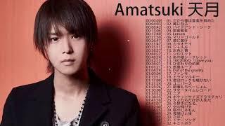 Amatsuki 天月 メドレー Best Songs - Best of Amatsuki 天月 - あまつき Best Songs - Amatsuki 天月 ベス https://youtu.be/uzqb4fG6myc.