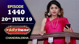 CHANDRALEKHA Serial | Episode 1440 | 20th July 2019 | Shwetha | Dhanush | Nagasri | Arun | Shyam