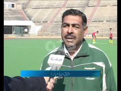 National Hockey Stadium Empty During Inter Collegiate Hockey Tournament Pkg By Amir Raza City42