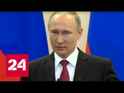 Путин: для отмены виз нужно улучшить взаимодействие спецслужб России и Турции