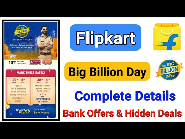 Flipkart The Big Billion Sale 2019 || Hidden Deals, Mobile Deals Revealed || Best Deals Revealed