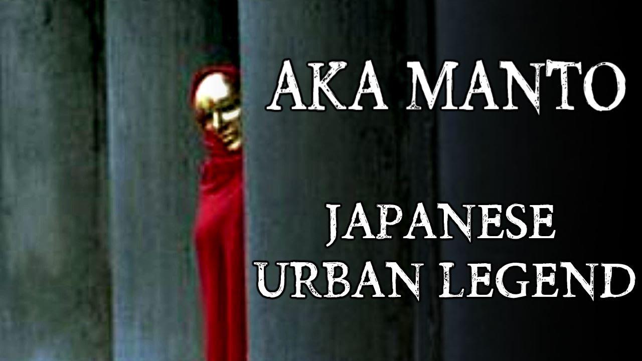 Legend of loops (Japan)