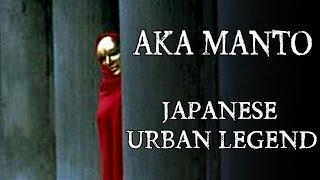 """Aka Manto"" Japanese Urban Legend Profile"