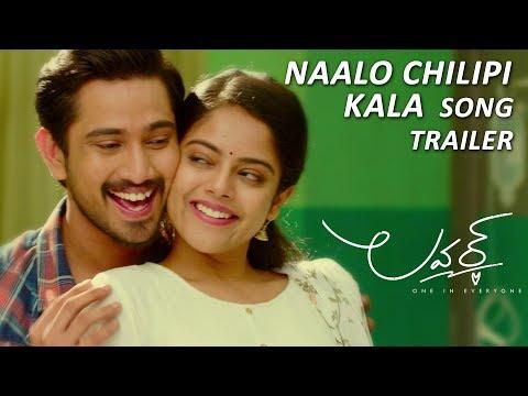 Naalo Chilipi Kala Song Trailer - Lover - Raj Tarun, Riddhi Kumar | Annish Krishna | Dil Raju