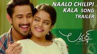Naalo Chilipi Kala Song Trailer Lover Raj Tarun, Riddhi Kumar | Annish Krishna | Dil Raju