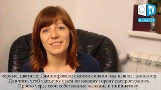 """Анна, Черновцы: """"МОД «АЛЛАТРА» — это объединение людей с общими целями"""""""