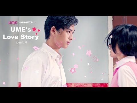Ume Love Story #Part4