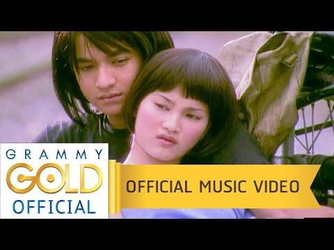 ฟังเพลง - วอนพ่อขุน ชัย สานุวัฒน์ - YouTube