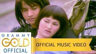 วอนพ่อขุน - ชัย สานุวัฒน์【OFFICIAL MV】