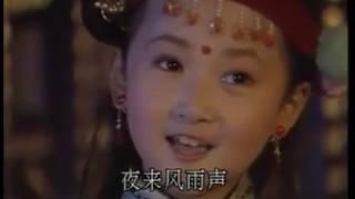 京剧电视剧《曹雪芹》E1 言兴朋主演