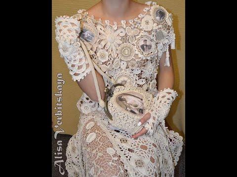 Ирландское кружево свадебное платье крючком